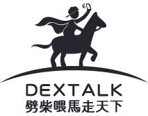 Dex Talk
